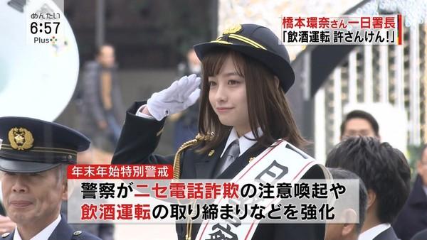 ▲橋本環奈回家鄉福岡擔任一日警察署長。(圖/翻攝自推特)