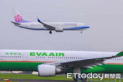 飛一波!華航、長榮夏季線上旅展開跑