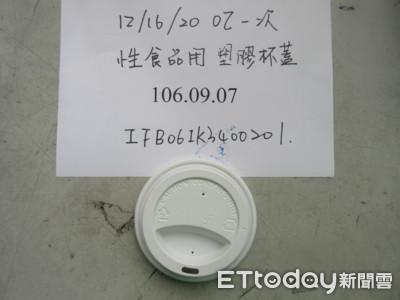 星巴克「一次性杯蓋」正庚烷超標 3240公斤退運銷毀