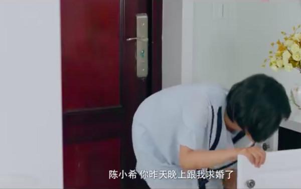 ▲《小美好》陳小希求婚江辰衝熱搜 。(圖/翻攝騰訊視頻)