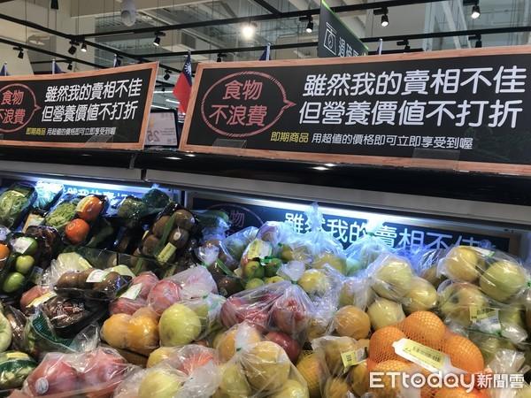▲▼家樂福賣場設有即期蔬果專區,減少食物浪費。(圖/記者錢玉紘攝)