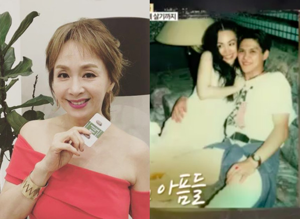 ▲▼韓女星瞞真實年齡再婚! 離婚育有一子…老公全不知(圖/翻攝自tv朝鮮)