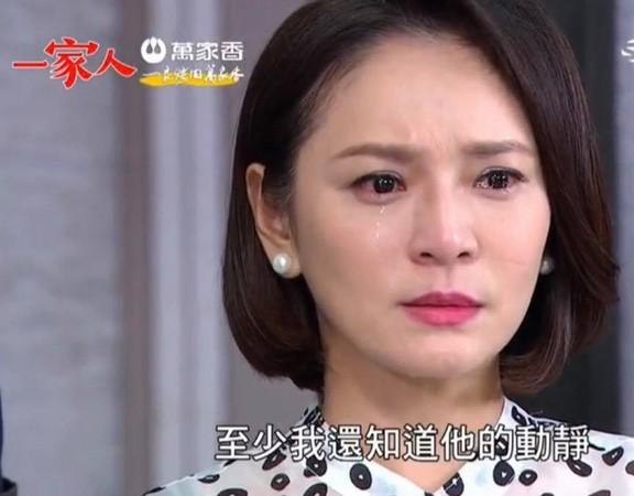 ▲▼韓瑜《一家人》同框45歲的她崩潰。(圖/翻攝自梁家榕臉書、YouTube)