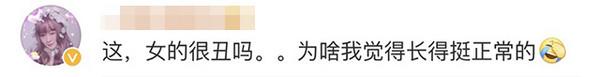 大檸檬用圖(圖/翻攝自moretify)