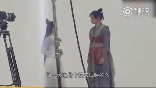 ▲▼胡一天試鏡《倚天屠龍記》,牛駿峰也競爭同一個角色。(圖/翻攝自秒拍)