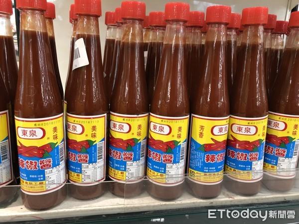 台中東泉辣椒醬。(圖/記者陳俊宏攝)