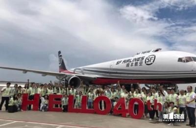 大陸阿里網拍首度成交波音747