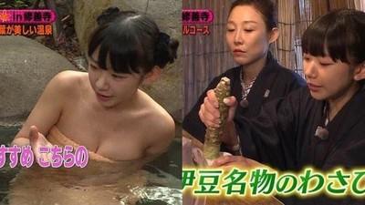 G奶水上漂!合法蘿莉入溫泉「浴巾秒消失」 網暴動:好想當山葵