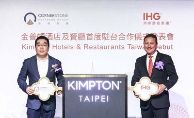 馬來西亞私募基金來台獵飯店 首案選在北市大安區