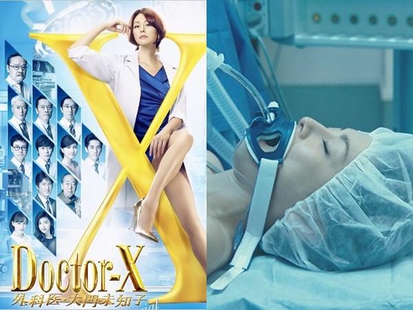▲《Doctor X》米倉涼子向來不失敗,第五季居然倒下。(圖/翻攝自官網、推特)