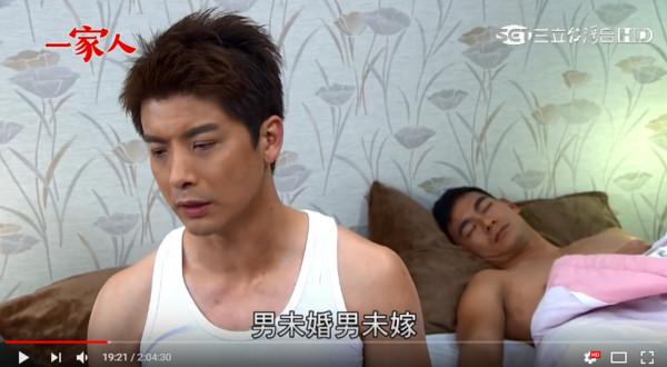 《一家人》紹峰和吳迪睡同一張床。(圖/翻攝自Youtube/一家人 In The Family)