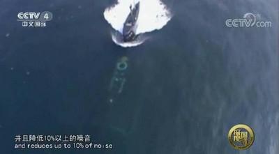 中國官方證實新一代核潛艇研製