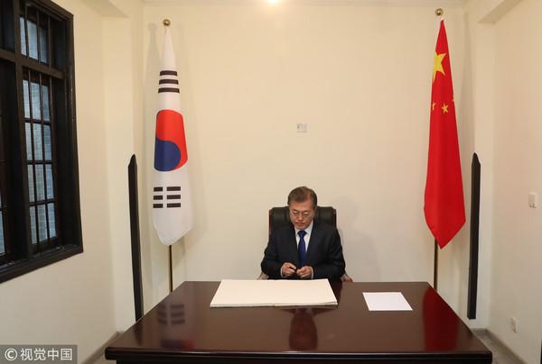 South korea government website