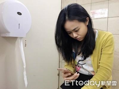 不專心痔瘡會惡化!把手機或書帶進廁所 會導致血管壓力爆升