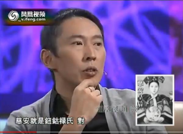 ▲▼台灣「鈕祜祿氏」後代還有鈕承澤!(圖/翻攝自YouTube)