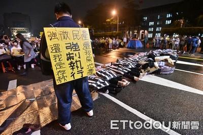 法稅改革抗議第1日/稅官亂開單 萬人上凱道反稅冤案
