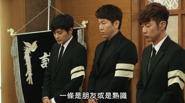▲《紳士的品格》中喪禮畫面。(圖/愛奇藝提供)