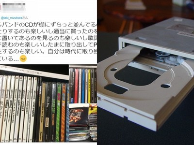 「這年頭誰還買CD?」狂粉拿出隨身聽:實體價值超越數位下載