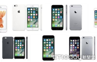 蘋果退1700元 給愛瘋換電池用戶