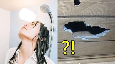 天花板破洞「緩緩伸出鏡頭」 女洗澡到一半...抬頭才知被拍光