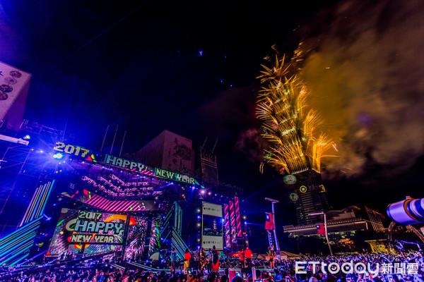 ▲▼2017台北101跨年晚會。(圖/資料照)