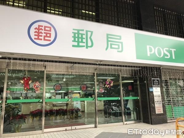 ▲中華郵政,郵局,郵資,寄信。(圖/記者賴文萱攝)