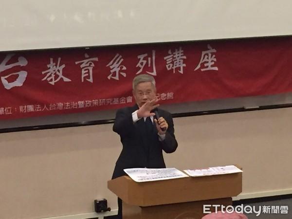 ▲▼ 台大前法律學院陳志龍教授,今天在國父紀念館舉辦「怪怪的官方司法改革」演講。(圖/記者張曼蘋攝)