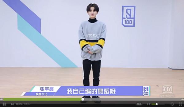大陸練習生張宇晨疑似抄襲《Produce 101》的舞。(圖/翻攝自Youtube、愛奇藝)