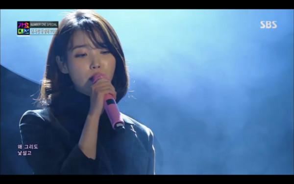 ▲▼IU、柳熙烈合作舞台。(圖/翻攝自SBS)