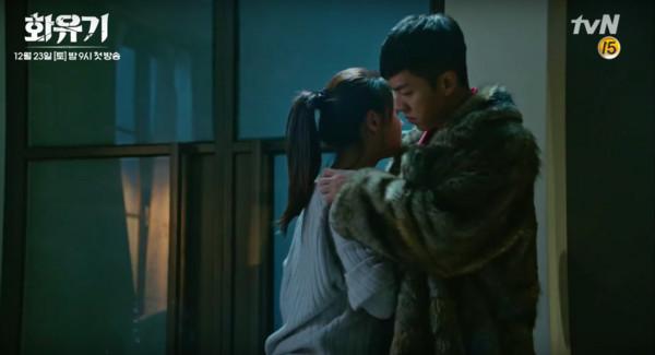 ▲《花遊記》李昇基首集台詞「我來吃妳的」。(圖/翻攝自tvN)
