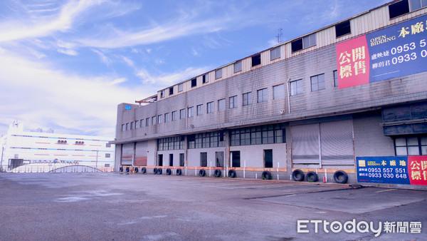 ▲▼第一太平戴維斯26日公告,受託辦理台中工業區廠房進行公開標售,底價約5.09億元。(圖/第一太平戴維斯提供)