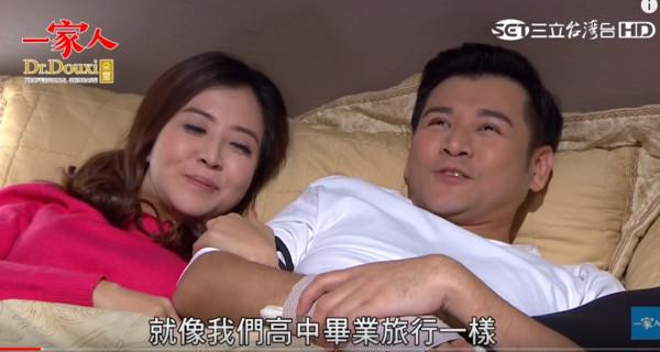 ▲《一家人》超立CP勾樂榕一起睡。(圖/翻攝自YouTube)