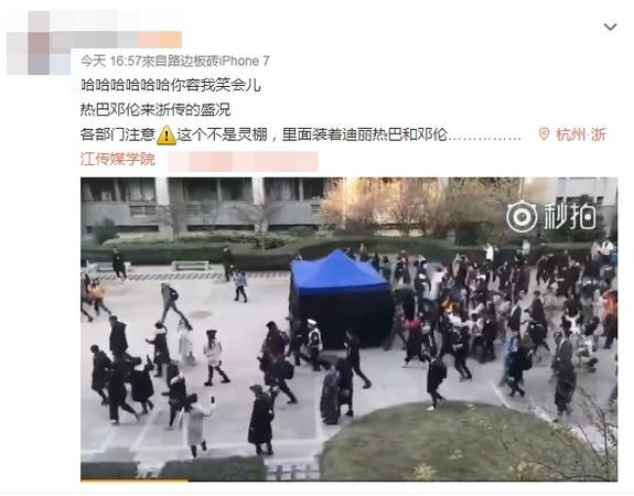 ▲▼迪麗熱巴、鄧倫到浙江傳播學院拍戲,掀起學生暴動。(圖/翻攝自微博)