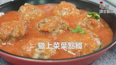 親手做毛孩大餐! 濃濃北歐風味「經典紅醬肉丸」超好吃