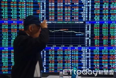 油金領跌 台股終場下挫68.71點險守9718點