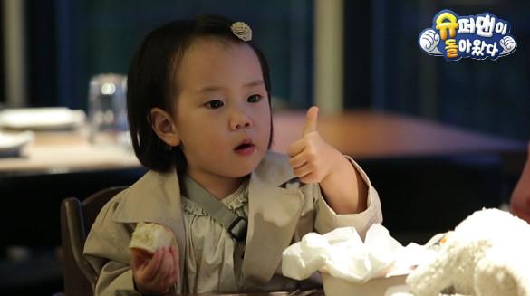 ▲▼ 2歲惹人疼露熙確定退出《超人回來了》。(圖/翻攝自KBS)