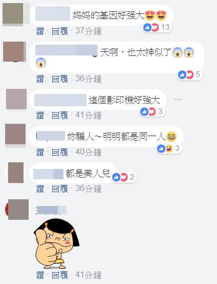 ▲修杰楷、賈靜雯、梧桐妹、咘咘和Bo妞感情融洽。(圖/翻攝自賈靜雯臉書)
