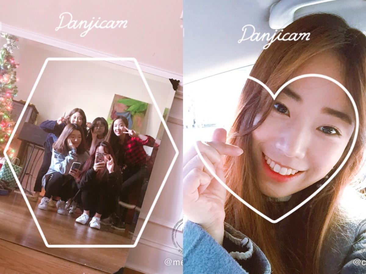 ▲南韓香蕉牛奶推出免費拍照APP(圖/翻攝自바나나맛우유 FB)