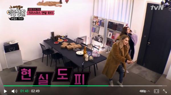Dara只有39公斤。(圖/翻攝自tvN)