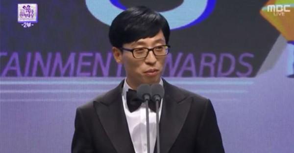 ▲「大賞」從劉在錫手中送走 《我獨》終結《無挑》4年蟬聯。(圖/翻攝自MBC)