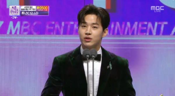 ▲《我獨自生活》Henry奪下MBC演藝大賞男子優秀賞。(圖/翻攝自MBC)