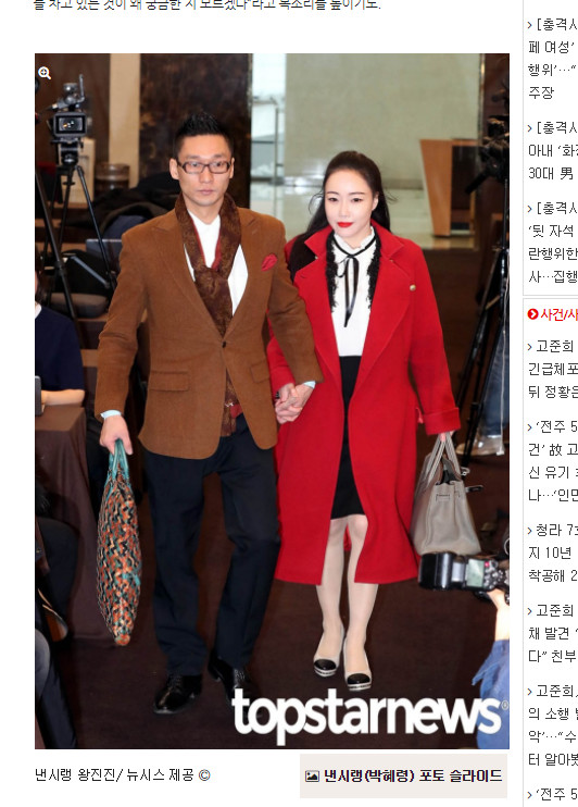 偽造張紫妍遺書的是Nancy Lang丈夫。(圖/翻攝自《topstarnews》)