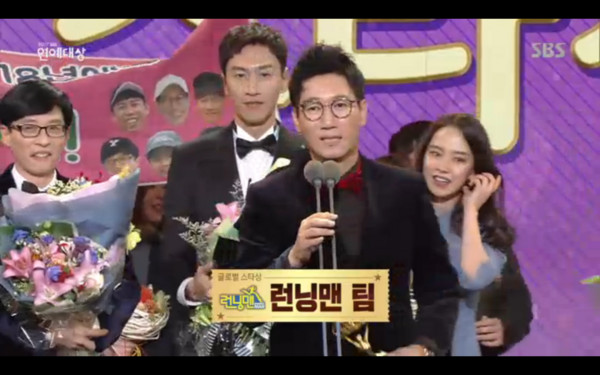 ▲▼《RM》連拿3獎!。(圖/翻攝自SBS)