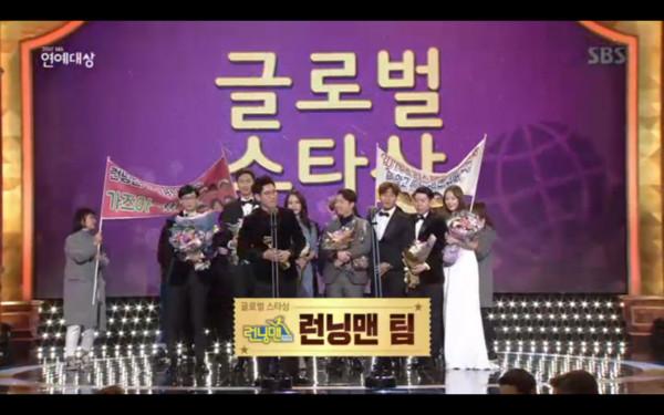 ▲▼ SBS演藝大賞/《RM》連拿3獎!池錫辰:我們像奇蹟般站在這(圖/翻攝自SBS)