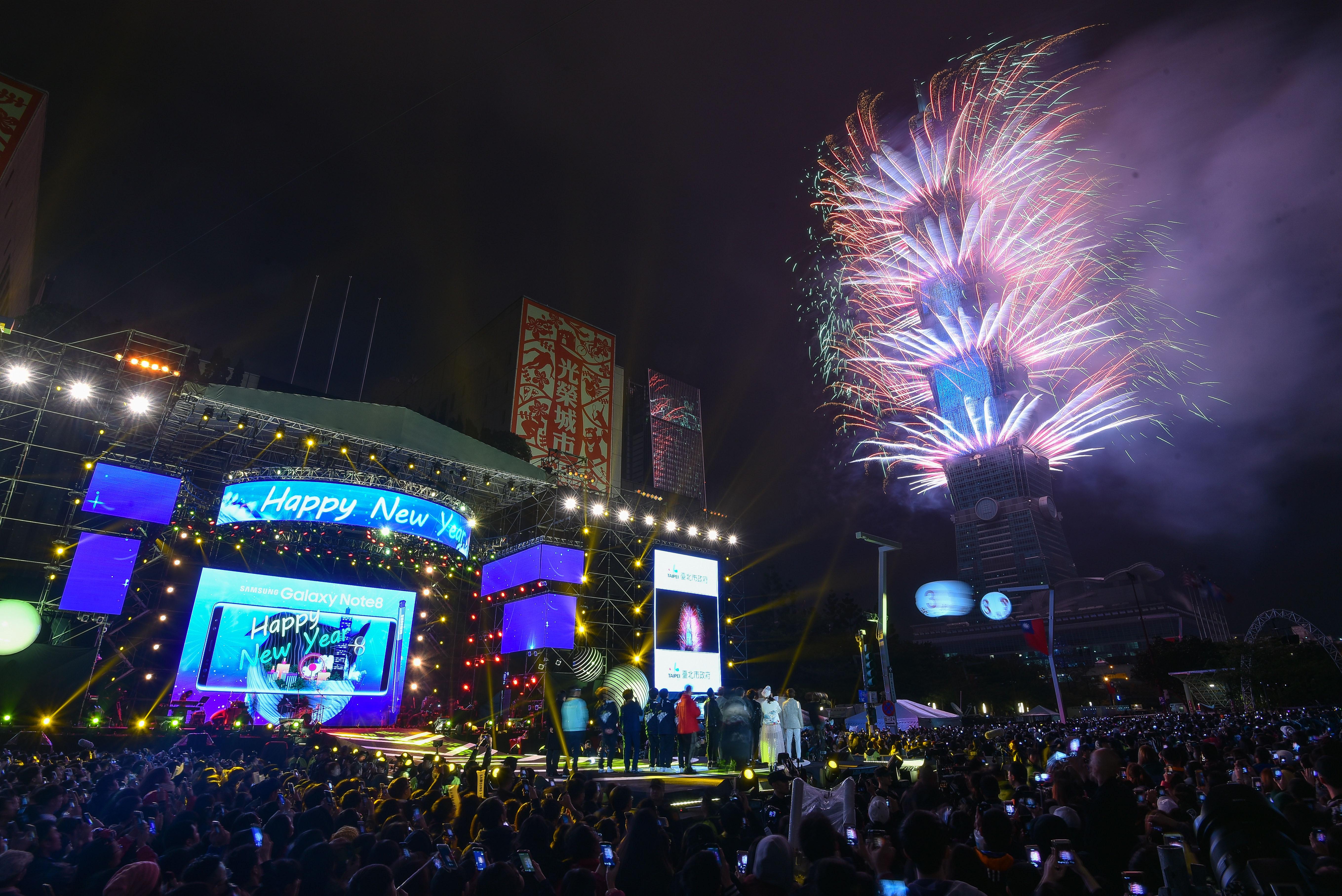 ▲▼2018台北市跨年晚會。101跨年煙火,101煙火,2018101跨年煙火。(圖/記者李毓康攝)