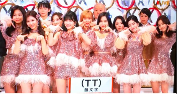 ▲ TWICE《紅白歌唱大賽》。(圖/翻攝自NHK)