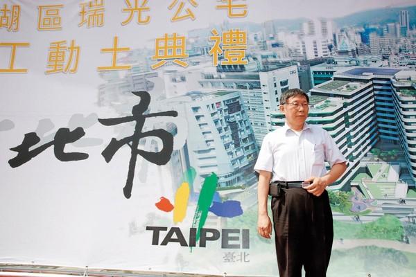 台北市長柯文哲上任後積極在南港區推動「東區門戶計畫」,但位於門戶內的台肥新村都更卻卡關13年。