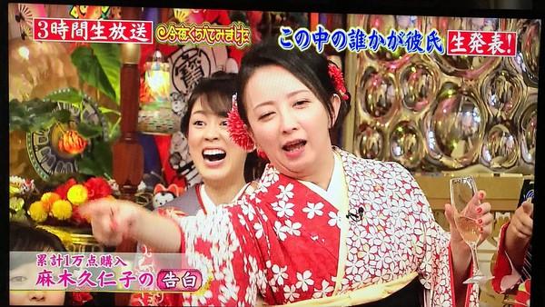 ▲高橋由美子站起來大吼主持人。(圖/翻攝自日網《キニ速kinisoku》)