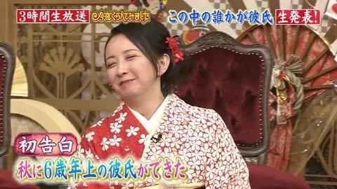 ▲▼高橋由美子喝醉大暴走。(圖/翻攝自日網《キニ速kinisoku》)