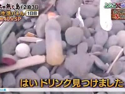 台灣垃圾「堆滿無人島」!寶特瓶沿洋流漂出國..都是我們隨手丟的